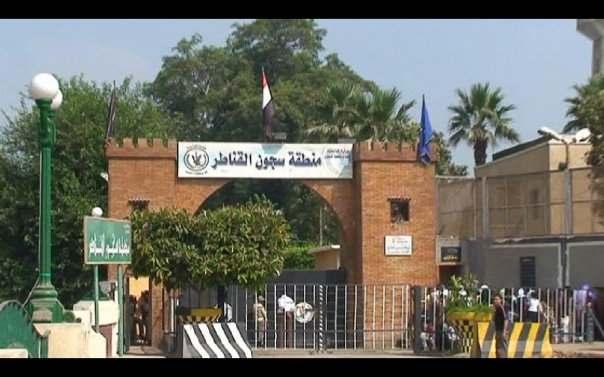 """""""الداخلية"""" تعلن الإفراج عن 2391 من نزلاء السجون"""