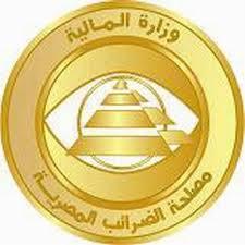 """Photo of """"الضرائب"""": لن نقبل مدفوعات نقدية بالمصالح الإيرادية اعتبارا من يناير المقبل"""