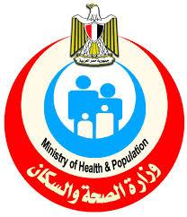 Photo of وزارة الصحة: مصر آمنة تماما من عدوى الطاعون الدبلى والرئوى