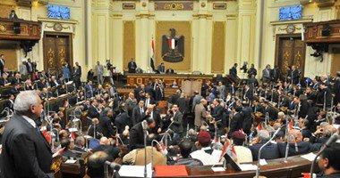 Photo of الحكومة توافق على طلب رئيس البرلمان بزيادة مرتبات الموظفين والمعاشات
