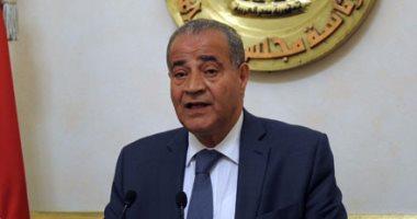 Photo of التموين: لا صحة لحذف من يتجاوز راتبه 1500جنيه من بطاقات التموين