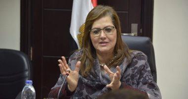 Photo of وزيرة التخطيط تلغى احتفالات الملتقى الأول للمسئولية الاجتماعية بالمحافظات