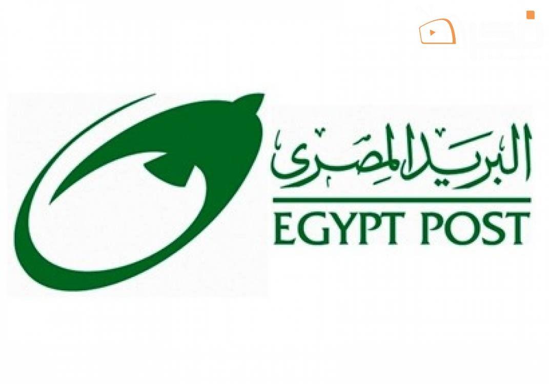 Photo of اعتباراً من اليوم.. البريد تقرر إعفاء أصحاب المعاشات من مصاريف فتح الحساب