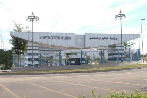 """""""إيروفلوت"""" الروسية تعلن استئناف الرحلات الجوية إلى مصر 11 أبريل"""