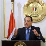 رئيس الوزراء: تعاون وتنسيق مستمر بين الحكومة والبنك المركزى بما يخدم الاقتصاد