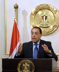 Photo of بدء إجراء قرعة مشروع سكن مصر بالقاهرة الجديدة
