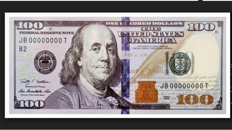 سبب ارتفاع سعر الدولار في البنوك المصرية مؤخرًا