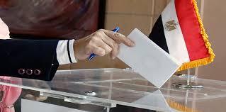 """Photo of """"الوطنية للانتخابات"""": ارتفاع تأييدات مرشحى الرئاسة إلى 760 ألفا لـ23 شخصا"""