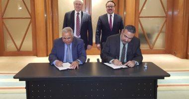 """Photo of """"اتصال"""" تتعاون مع """"آسيتا"""" لدعم الشركات فى الإسكندرية"""