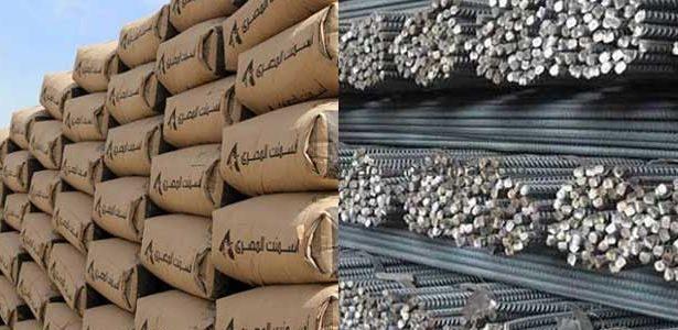 """""""عالم البيزنس"""" ينشر أسعار الحديد فى مصر بعد الزيادة الجديدة بالشركات"""