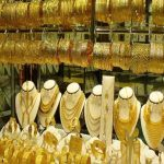 تعرف علي أسعار الذهب اليوم الاثنين فى مصر