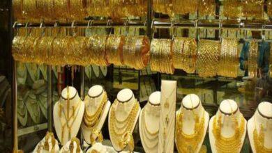 Photo of 5 جنيهات تراجع في سعر جرام الذهب عيار 21 في مصر اليوم الإثنين