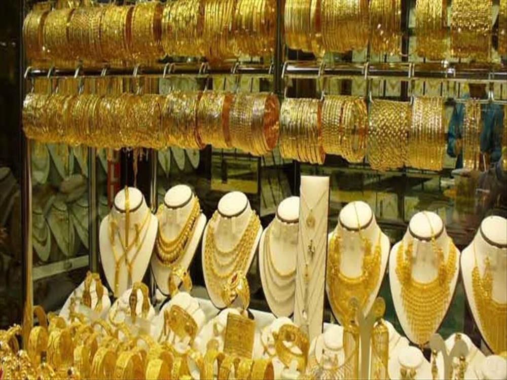 Photo of جنيهان تراجع في أسعار الذهب في مصر اليوم السبت