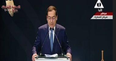 Photo of هشام الحلاج رئيساً للشركة المتحدة لمشتقات الغاز