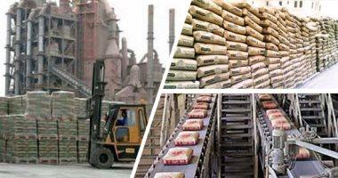 مواد البناء: تراجع أسعار الأسمنت 250 جنيها للطن