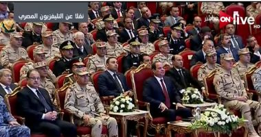 السيسي بمؤتمر الشباب: اللوم فى الانتخابات على اللى بخل بصوته مش اللى كسب