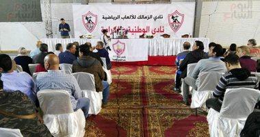 الزمالك بطلًا لكأس مصر بعد الفوز على سموحة بركلات الترجيح