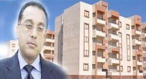 وزير الإسكان يعتمد مخطط تقسيم 688 فدانا لصالح شركة الفطيم العقارية