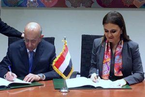 انفاق مع الصندوق العربى للإنماء الاقتصادى  لتطوير شبكة نقل الكهرباء بقيمة 200 مليون دولار