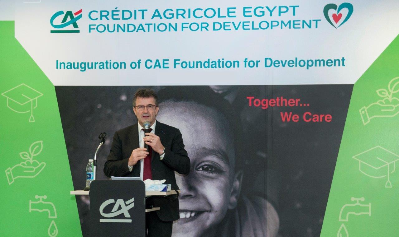 الرئيس التنفيذي لمجموعة كريدي أجريكول،    يؤكد على دعم البنك في مصر