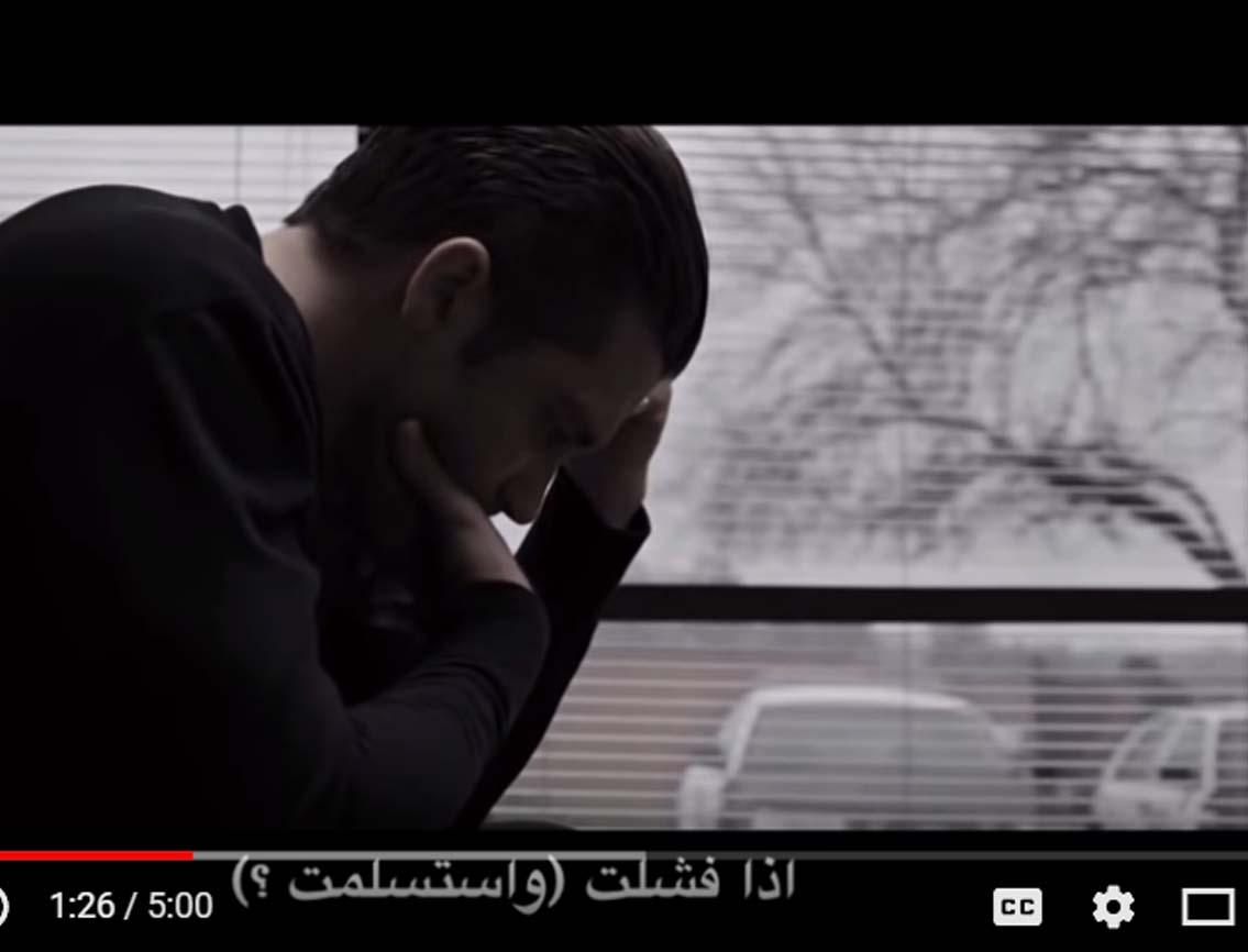 بالفيديو : لاتجعل أحد يبعدك عن تحقيق حلمك