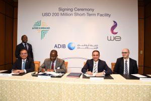 بالصور :  مصرف ابو ظبى السلامى يدير قرض ب 200 مليون دولار  لتمويل قطاع الاتصالات