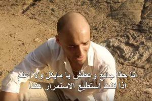 فيديو لشابان غير مسلمين كادوا أن يموتوا عطشا فدخلا المسجد