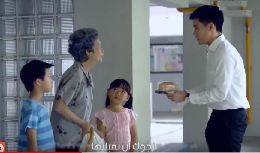 Photo of رد الجميل