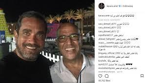"""أمير كرارة وأشرف عبد الباقى فى صورة تجمع الصديقين على """"إنستجرام"""""""
