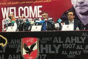 """الأهلي و النجمة اللبناني """"حبايب"""" في البطولة العربية"""