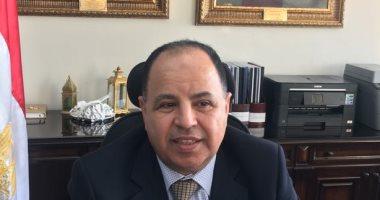 وزير المالية : مصر حصلت على 2 مليار دولار من صندوق النقد