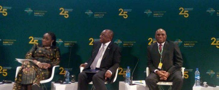 """""""أفركسيم بنك"""" يخصص 25 مليار دولار لدعم التجارة البينية في أفريقيا حتى 2021"""