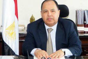 وزارة المالية: مد مهلة تحصيل الضريبة العقارية بدون غرامة تأخير حتى ١٥ أكتوبر ٢٠١٨