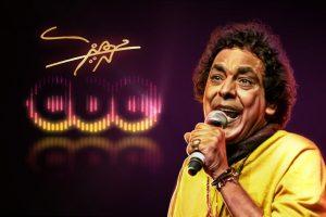 محمد منير وألبوم جديد يحمل عدة مفاجآت