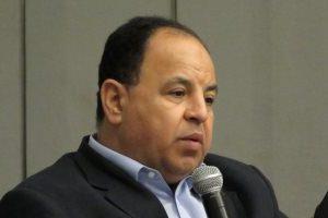 مصر تلغى عطائين لبيع سندات للمرة الرابعة