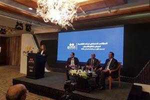 فايد: تحديد نسبة طرح بنك القاهرة في البورصة الفترة المقبلة