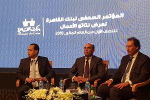 بنك القاهرة: 769 مليون جنيه زيادة في حجم القروض الموجهة للشركات المتوسطة والصغيرة النصف الأول من 2018