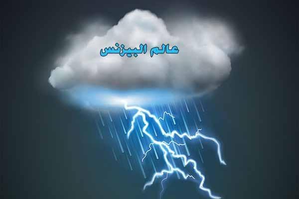 Photo of النشرة الجوية ليوم الخميس.. وتوقعات خبراء هيئة الأرصاد الجوية لدرجات الحرارة