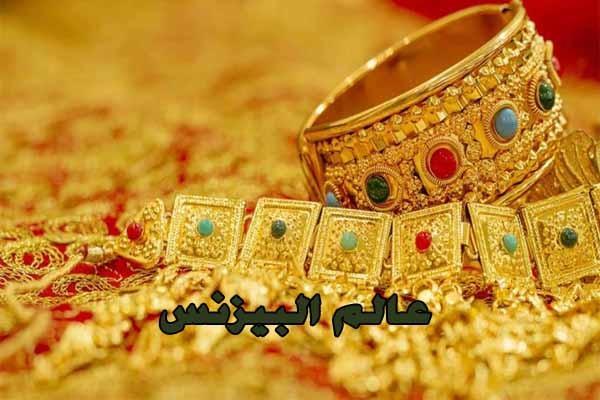 Photo of أسعار الذهب اليوم السبت فى مصر