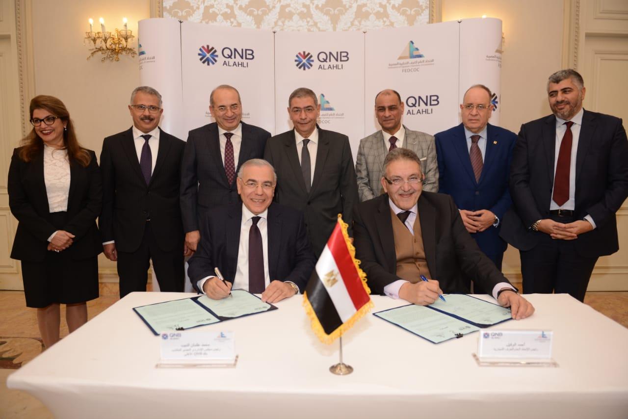 Photo of رئيس بنك QNB الأهلي :  شراكة مع اتحاد الغرف التجارية لدعم الشمول المالية وريادة الاعمال