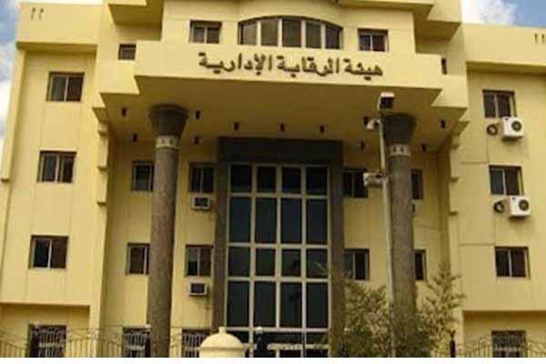 Photo of ضبط رئيس حي مصر القديمة لاتهامه بتلقى رشوة 400 ألف جنيه