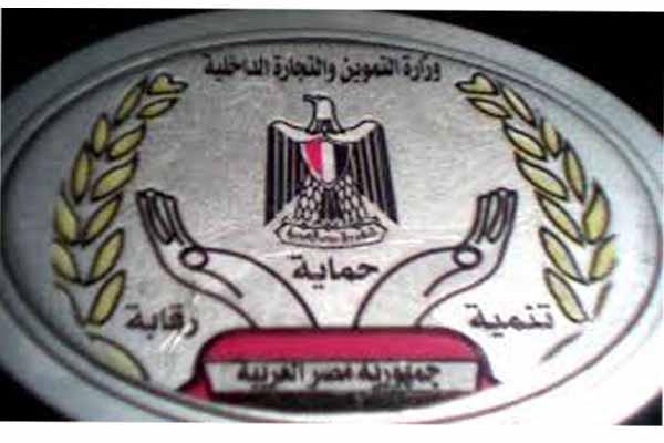 Photo of «الحكومة» تنفي ارتفاع أسعار السلع التموينية تزامنًا مع رفع سعر البنزين