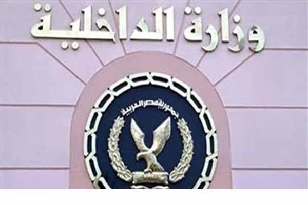 Photo of تفاصيل مقتل عنصر إجرامي بسوهاج بعد تهديده بتفجير فتاة وأسرتها وارتكب 19 قضية