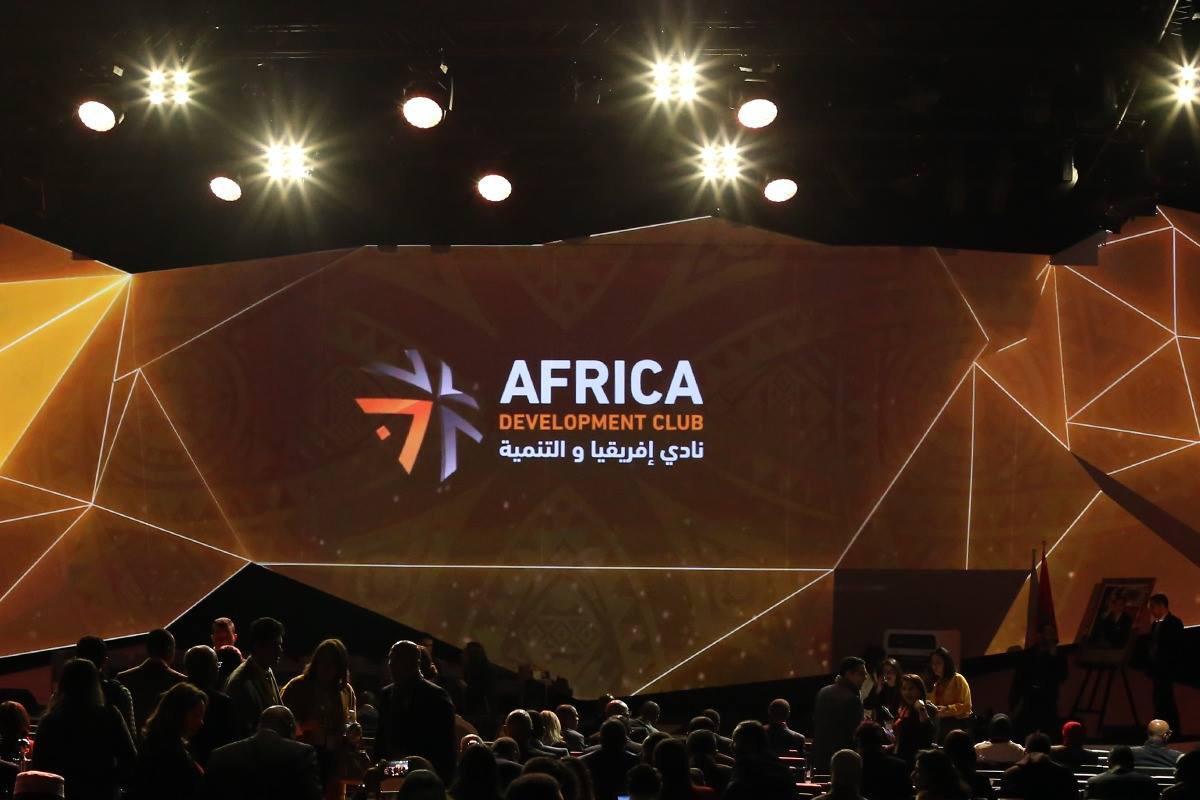 Photo of رئيس سيراليون: 100 مليار دولار تحتاجها أفريقيا سنويا لدعم البنية التحتية