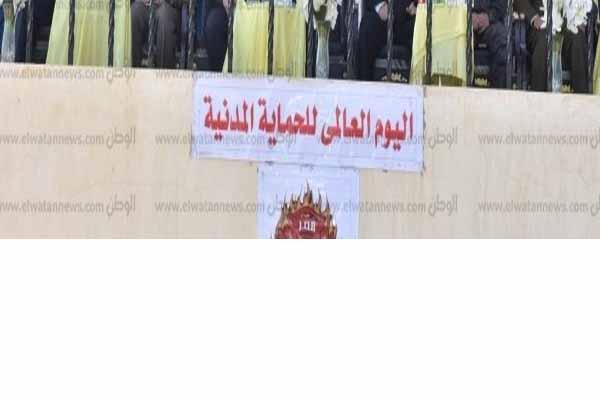 Photo of الاحتفال باليوم العالمى للحماية المدنية