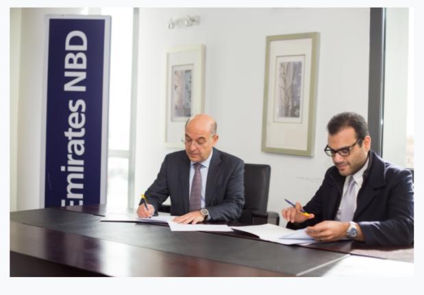 """Photo of بنك الإمارات دبي :تخصيص 50 ألف دولار لتمويل مشروعات الشباب بالتعاون مع مؤسسة""""إنجاز مصر"""