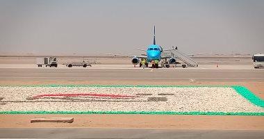 Photo of مطار مرسى علم يستقبل اليوم رحلة مصريين عالقين من الإمارات