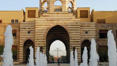 Photo of الجامعة الأمريكية تمدّ إجازتها لمدة أسبوع وتستأنف الدراسة 22 مارس