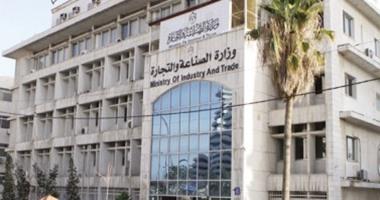 Photo of وزارة التجارة تستضيف الاجتماع الثانى للجنة تنظيم المشاركة بمعرض إكسبو دبى 2020