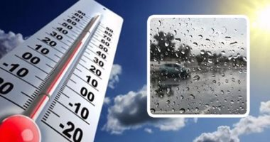 Photo of طقس اليوم الخميس انخفاض الحرارة وأمطار بمعظم الأنحاء